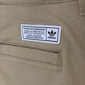 adidas skateboarding khaki pants.